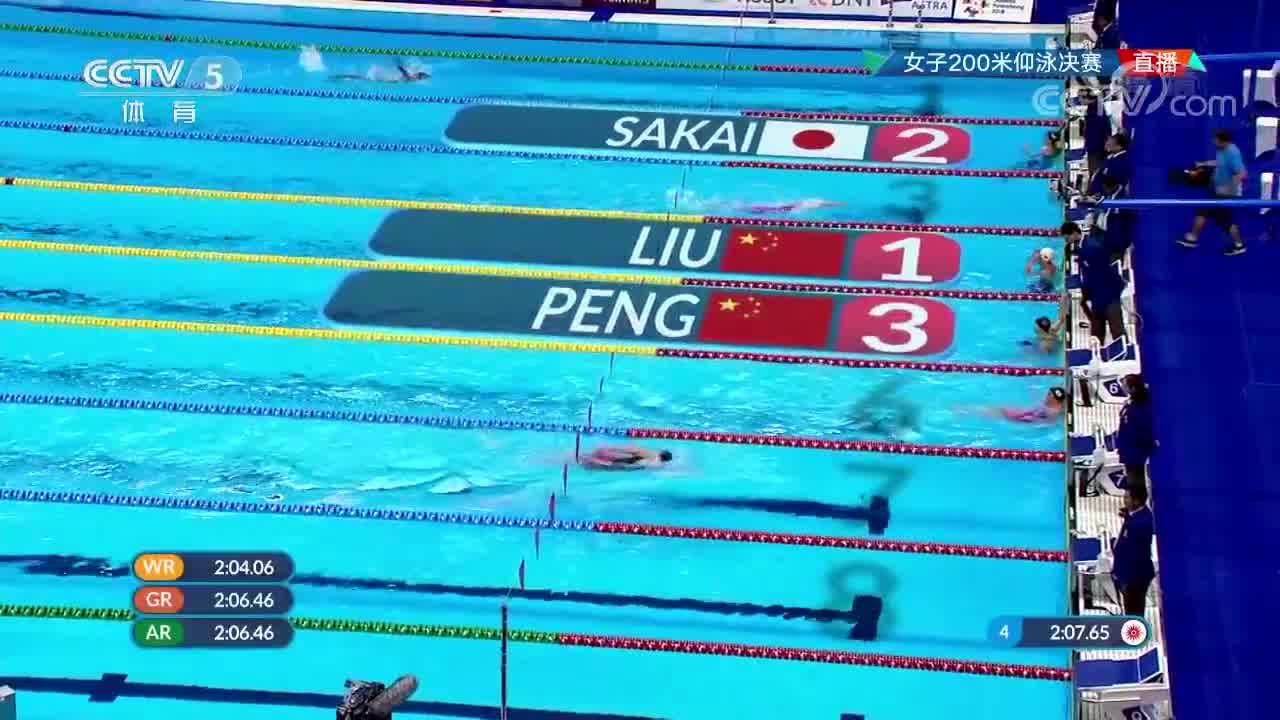 【夺金时刻】女子200米仰泳 柳雅欣夺冠