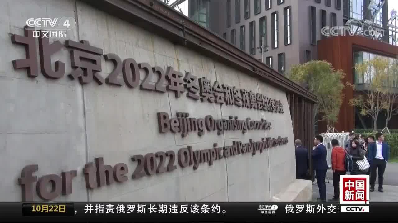 北京冬奥会和冬残奥会吉祥物全球征集设计方案开始收稿