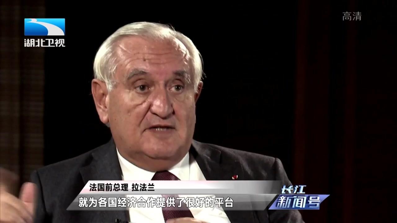 你好China:创新——改变世界的中国力量
