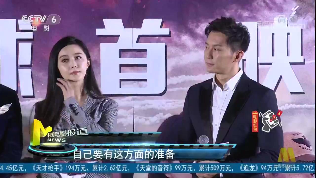 姚晨秦海璐李晨分享保养经 不忘为新片做宣传