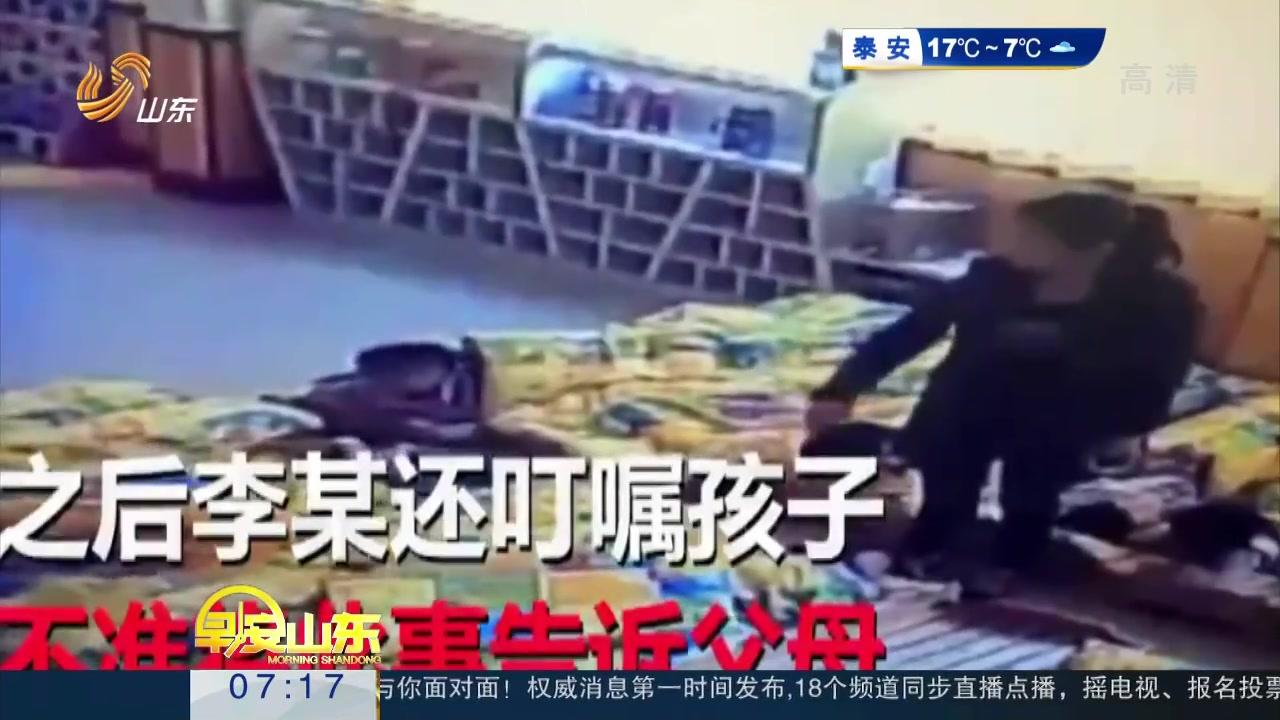 儿童遭保洁员封嘴 幼儿园:是孩子递的胶布