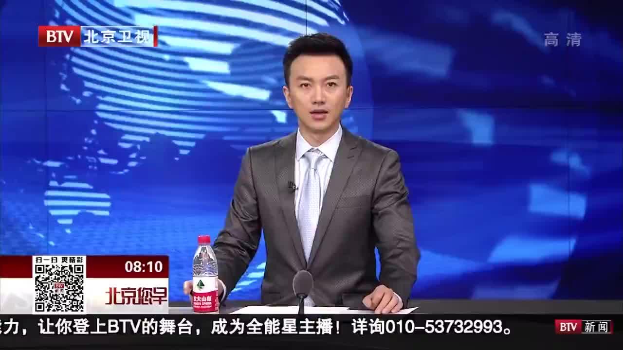 _北京您早_黑科技助力冬奥 老将支招备战平昌