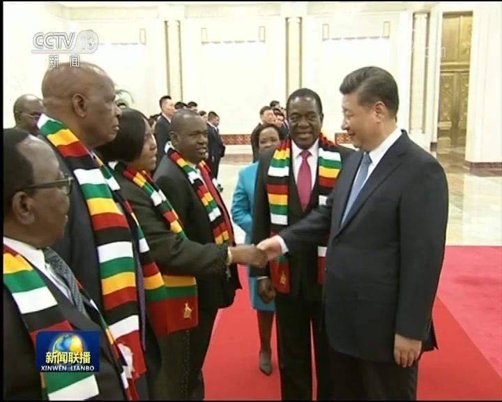 习近平举行仪式欢迎津巴布韦总统访华