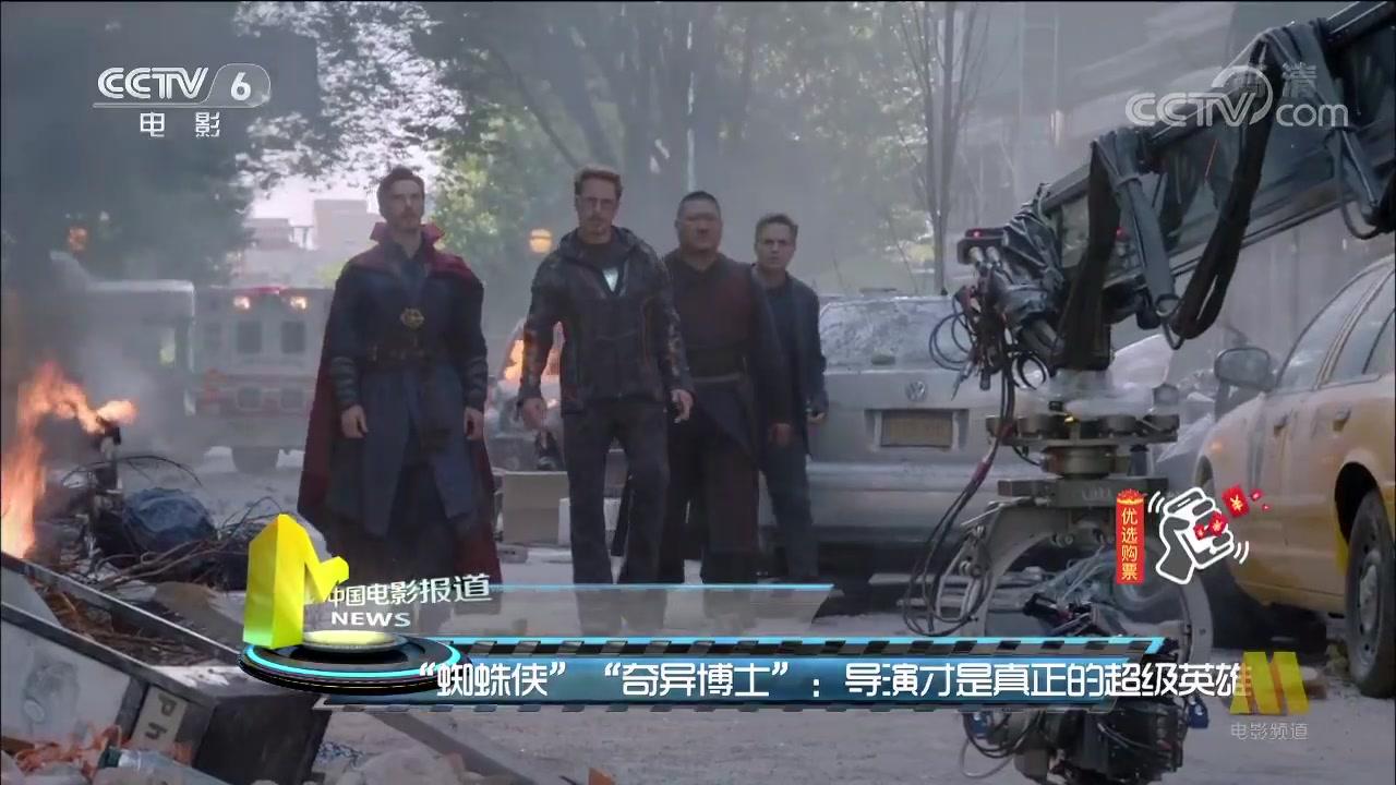 """""""复联3""""完成超级英雄大集结 主创感慨不可思议"""