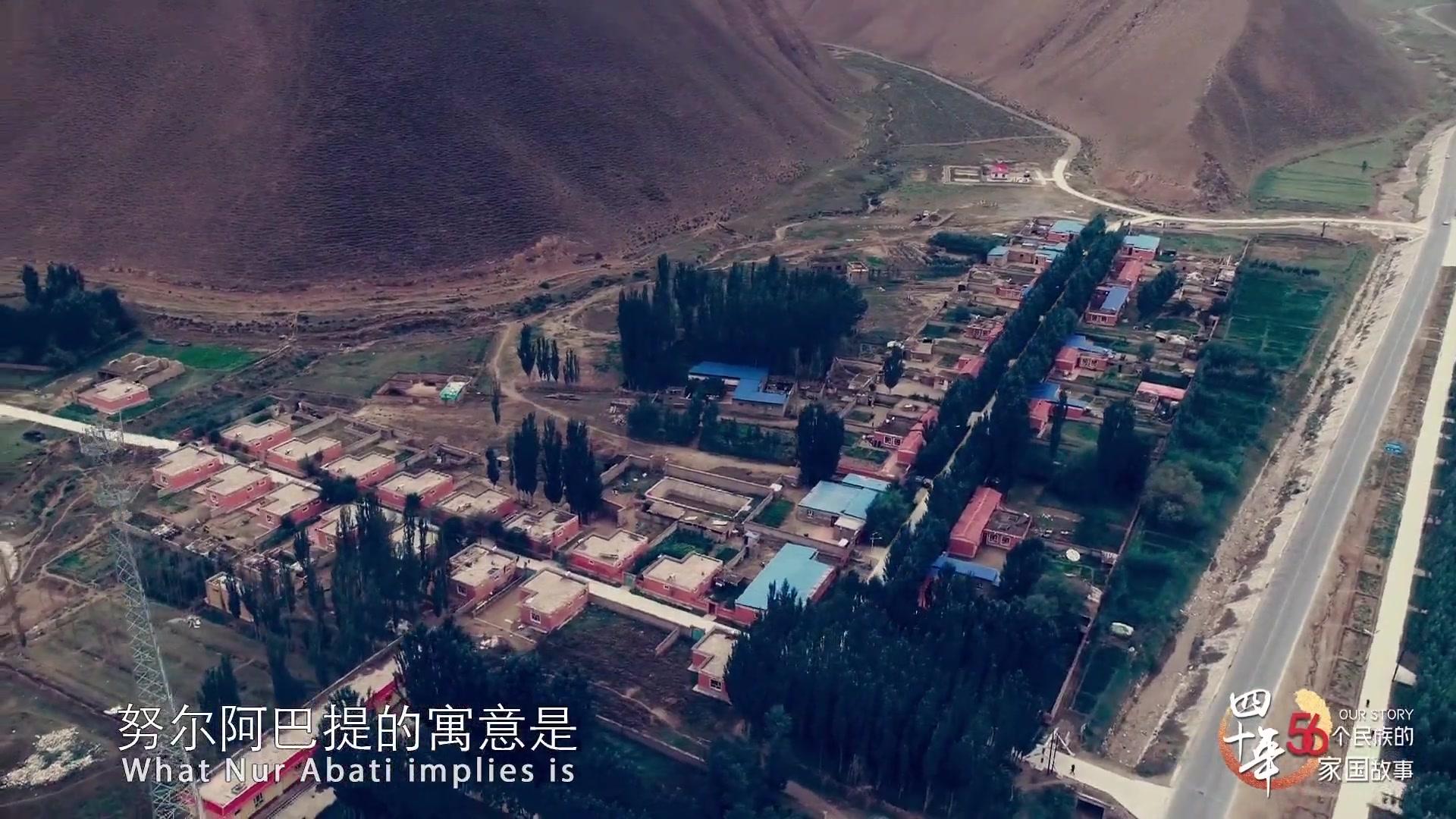 塔吉克族:219国道上的年轻人