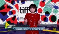 多伦多电影节成外语片冲奥第一站
