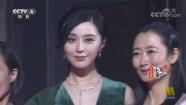 首届平遥国际电影展开幕 范冰冰 冯小刚倾力助阵