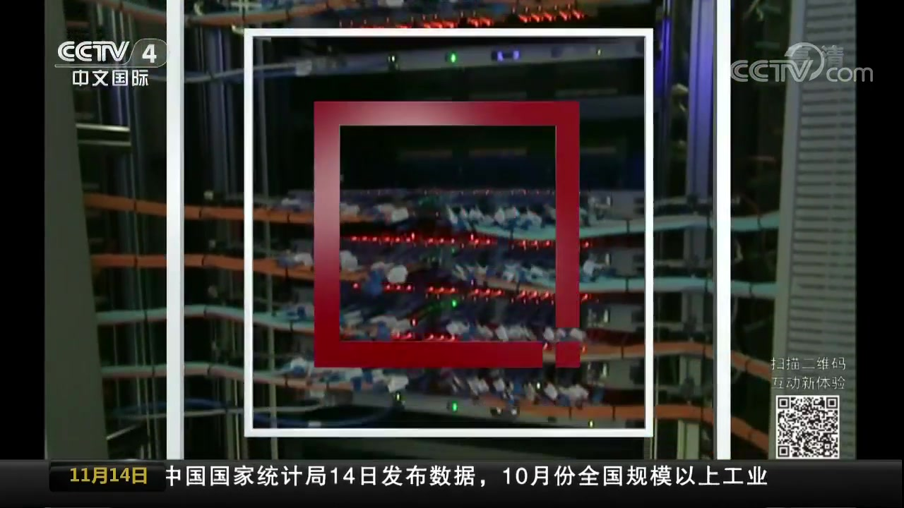 中国超级计算机再次登顶全球榜单
