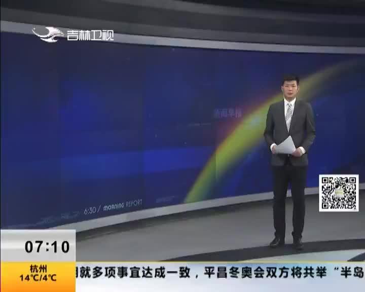 日本 新干线连曝安全隐患 民众担忧