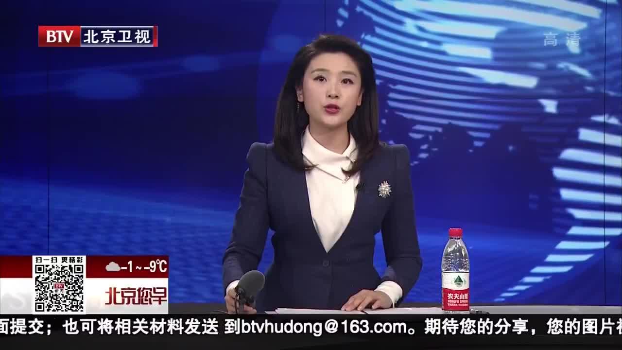 _北京您早_广东珠海 拱北海关破获3.4亿元酒水走私案