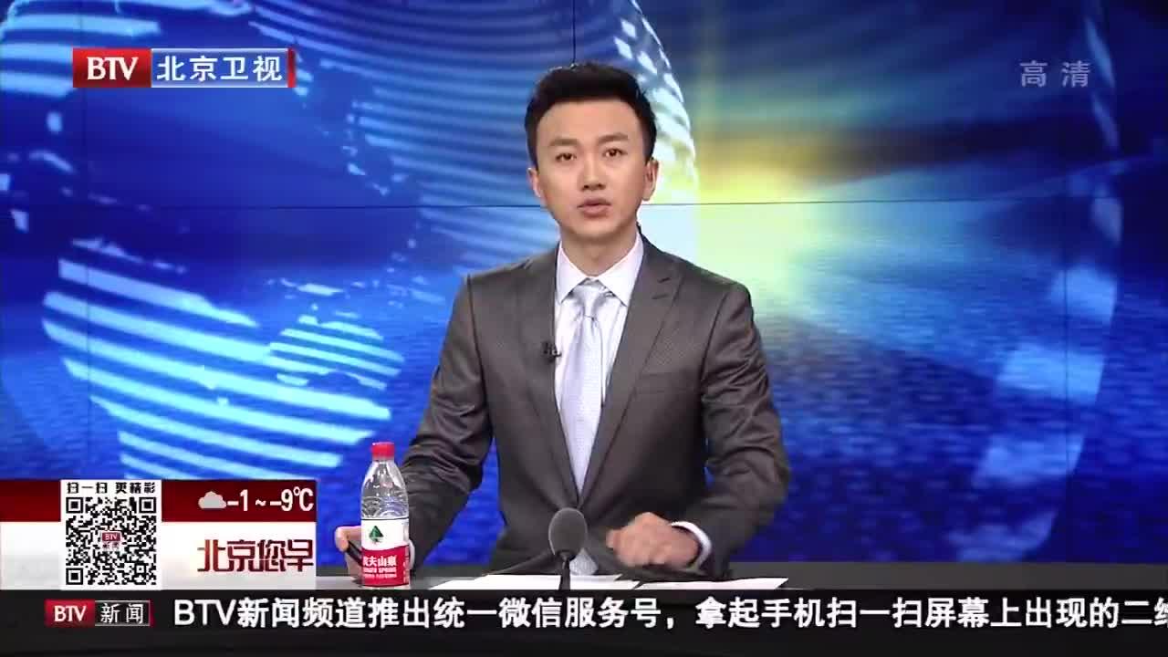 _北京您早_美国白宫公布移民改革框架文件