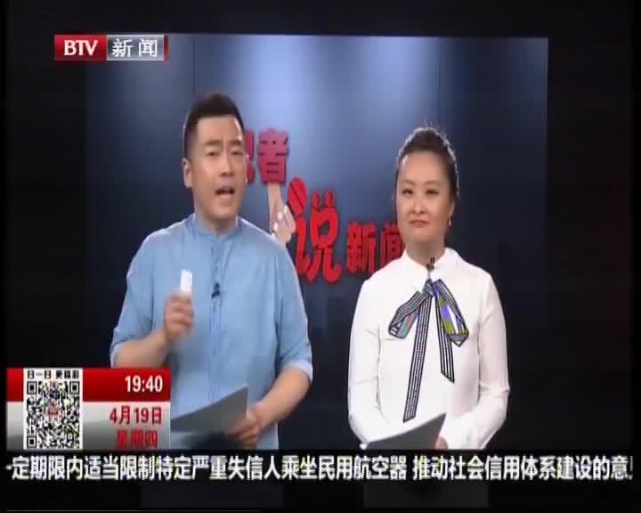 河南新乡:壮汉撬保险柜发现505万 因嫌太重只偷一半