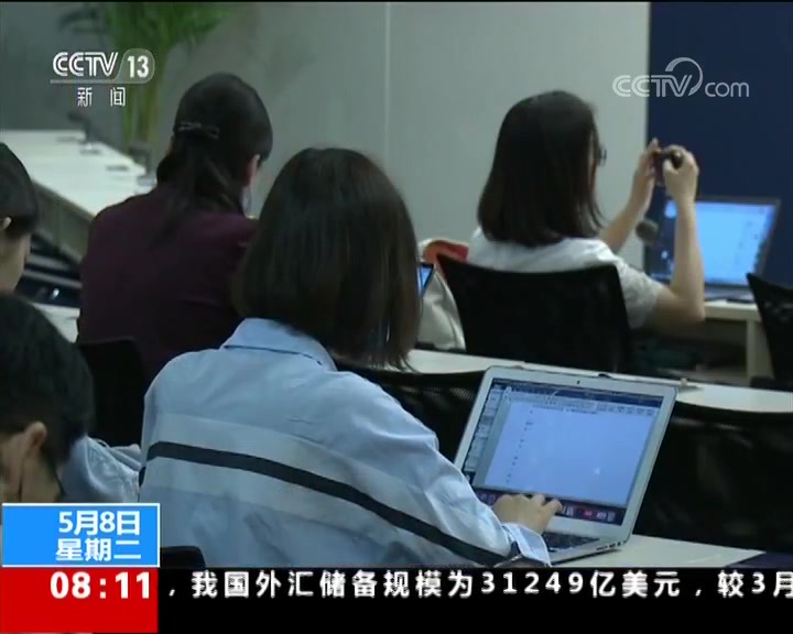 台湾未收到世卫大会邀请 中国外交部:责任在民进党