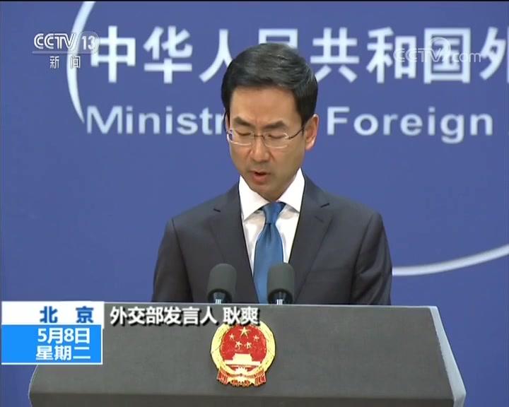 普京宣誓就任总统·中国外交部 中方祝贺普京总统连任