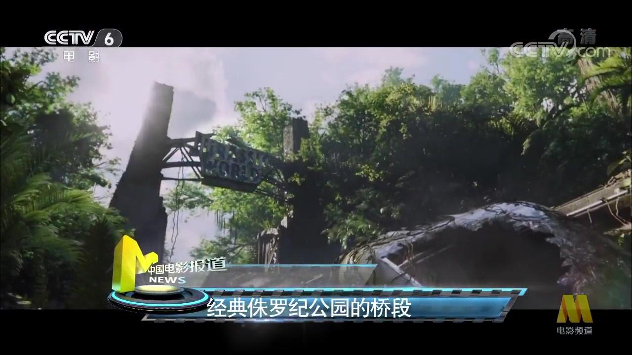 对话《侏罗纪世界2》导演